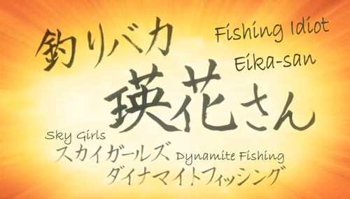 fishing-idiot_eika.jpg