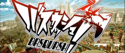 basquash_logo_cropped
