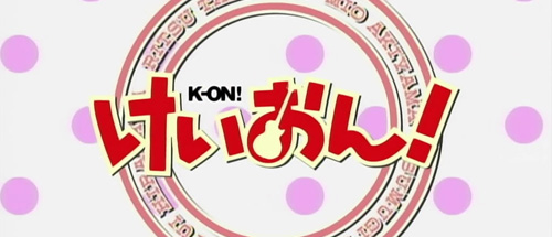 k-on_logo_cropped